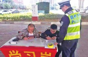 郑州交警百天集中整治大行动开启 未来100天将严查酒驾、不系安全带