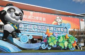 中国国际进口博览会开幕,六大看点吸睛