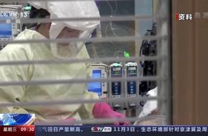 """美专家:美国新冠肺炎疫情进入""""最致命阶段"""""""