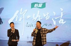 """《你好生活》第二季归来,撒贝宁和尼格买提组""""Sunny""""组合"""