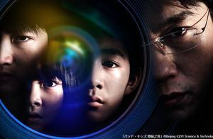 """《隐秘的角落》2021年日本播出,紫金陈被赞""""中国东野圭吾"""""""