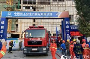 南京吾悦广场在建工地失火 无人员伤亡