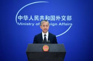 外交部回应美同意向台湾出售无人机:中方将根据形势发展做出正当必要反应
