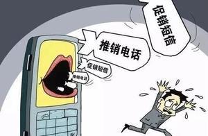 """快递公司有""""内鬼"""",河北永年警方破获贩卖公民个人信息案"""