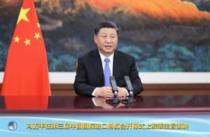 海报:习近平在第三届中国国际进口博览会开幕式上发表主旨演讲