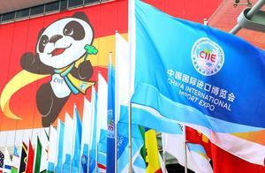 「钛晨报」第三届中国国际进口博览会开幕;福布斯发布中国富豪榜,马云蝉联榜首;高通第四财季营收亿83美元,净利同比大增485%