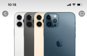 苹果天猫旗舰店下架iPhone 12和iPhone 12 Pro 因新加单电源芯片短缺