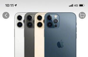 苹果天猫旗舰店下架iPhone12