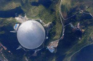 中国天眼发现脉冲星超240颗