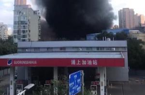 福州市百花洲路一厂房发生火灾