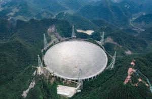 中国天眼FAST获重大成果 明年将向世界开放