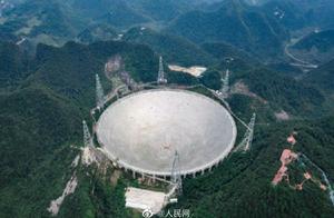 中国天眼FAST明年将向世界开放
