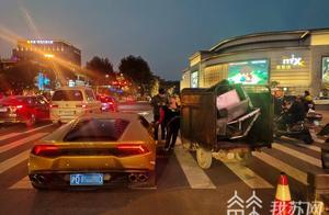 扬州一环卫车撞上兰博基尼损失超10万!车主一句话:不用赔了