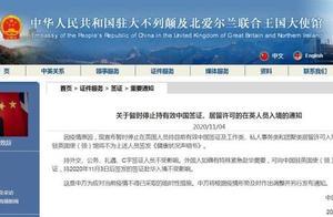 外交部回应暂停部分国家人员来华:应对疫情采取的临时性措施