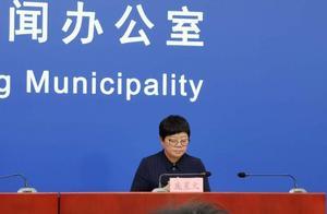 北京昨日新增境外输入新冠确诊复阳病例1例 其曾与朋友在当地餐馆就餐