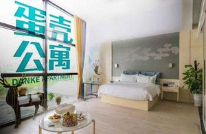 租客上个月刚交了2万租金:杭州蛋壳公寓招牌已撤掉
