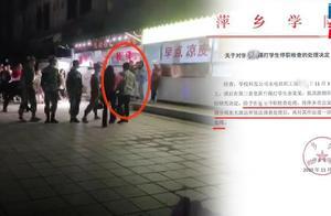"""网传""""飞踹事件""""萍乡学院正式回应问政江西"""