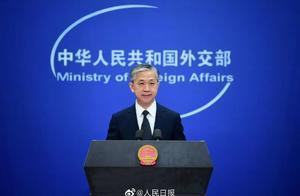 为何暂停部分国家人员来华?外交部今日回应