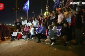 内华达特朗普支持者抗议