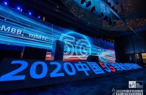 中国联通陈丰伟:2021年5G手机销量将达3亿部,泛终端三位数增长