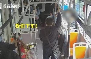 """小伙公交车上突发癫痫 乘客腾出""""专车""""送医"""