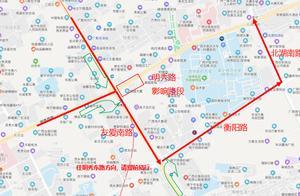 """早新闻丨南宁街头惊现众多""""百元大钞""""?捡起来发现,上面信息辣眼睛"""