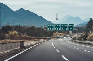 司机朋友注意!11月川内多个高速路段要施工丨新闻早资讯
