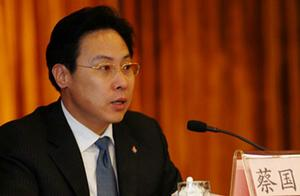 恒丰银行原董事长蔡国华因贪污、受贿等罪 一审被判死缓