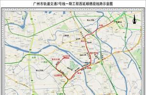 """大湾区科创大赛特约·南方+早班车 """"第二广佛线""""最快明年开通"""