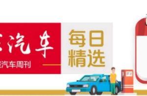 理想汽车召回万辆理想ONE;中国制造特斯拉Model Y完成工信部申报;小马智行获2.67亿美元新融资