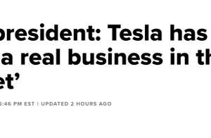 """丰田大幅上调本财年业绩预期,称特斯拉""""还没有创造出一门真正的生意"""""""