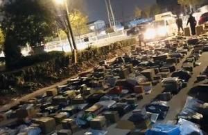 青岛一高校称受黑恶势力干扰!学生取快递比取经还难!每件多花三五元,排队至少1小时