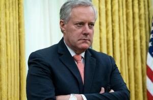 美媒:白宫幕僚长梅多斯感染新冠病毒 曾拒戴口罩接受采访