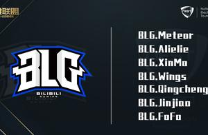 NEST赛程赛制:本次邀请到12支LPL战队参赛