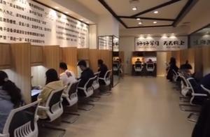 西安一商场设免费共享自习室,几乎座无虚席,网友:能隔音吗?