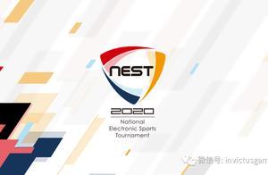 「LOL」NEST2020《英雄联盟》项目9日开赛 iG位于D组