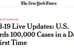 环球深观察丨美国单日新增病例首破10万!专家发出最严厉警告