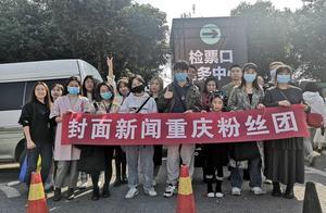 """最小7岁 15位""""幸运""""乐迷现场感受2020重庆草莓音乐节"""