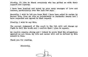 德普被炒,退出神奇动物3!律师:他的好莱坞演艺生涯可能就此终结