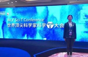 17岁女生研究如何让大闸蟹的膏更肥 获世界顶尖科学家大会颁奖