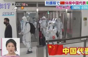 中国体操队穿防护服赴日参赛引热议,鼓舞了世界抗疫信心