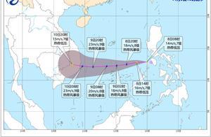 又一热带低压生成!将发展成为今年第21号台风艾涛