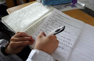 山东潍坊高新区出台新规:禁止让家长批改作业