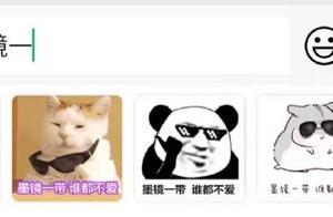 「TFBOYS」「分享」201108 有梗少年王俊凯实锤,拍戏期间也不忘紧跟潮流