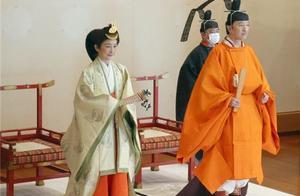 日本皇宫举行仪式,宣告德仁天皇弟弟为第一皇位继承人