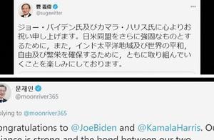 拜登胜选日韩领导人立即表示祝贺 日本家庭主妇担心拜登年纪太大