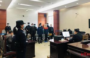 """不满共享电单车""""抢生意""""将其投河 四川广汉4名的哥被判缓刑"""