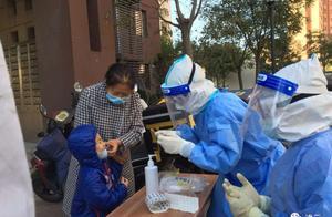 天津公布新增本土病例轨迹,相关人员核酸检测目前无阳性
