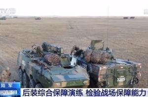 装备抢修、医疗救治、油料补给......陆军某旅开展后装综合保障演练 检验保障能力