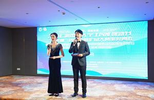 """2020上海国际大学生智能媒体节""""卓越杯""""智能媒体作品大赛在上海大学圆满落幕"""